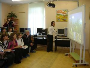 городской семинар Опыт работы с интерактивной доской