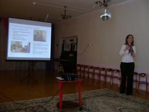 городской семинар по информатике 6